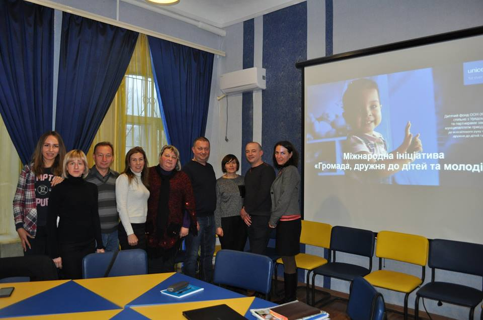 "Working meeting in Novoukrainska ATH, within the framework of the implementation of the UNICEF Global Initiative ""Child and Youth Friendly Community""."