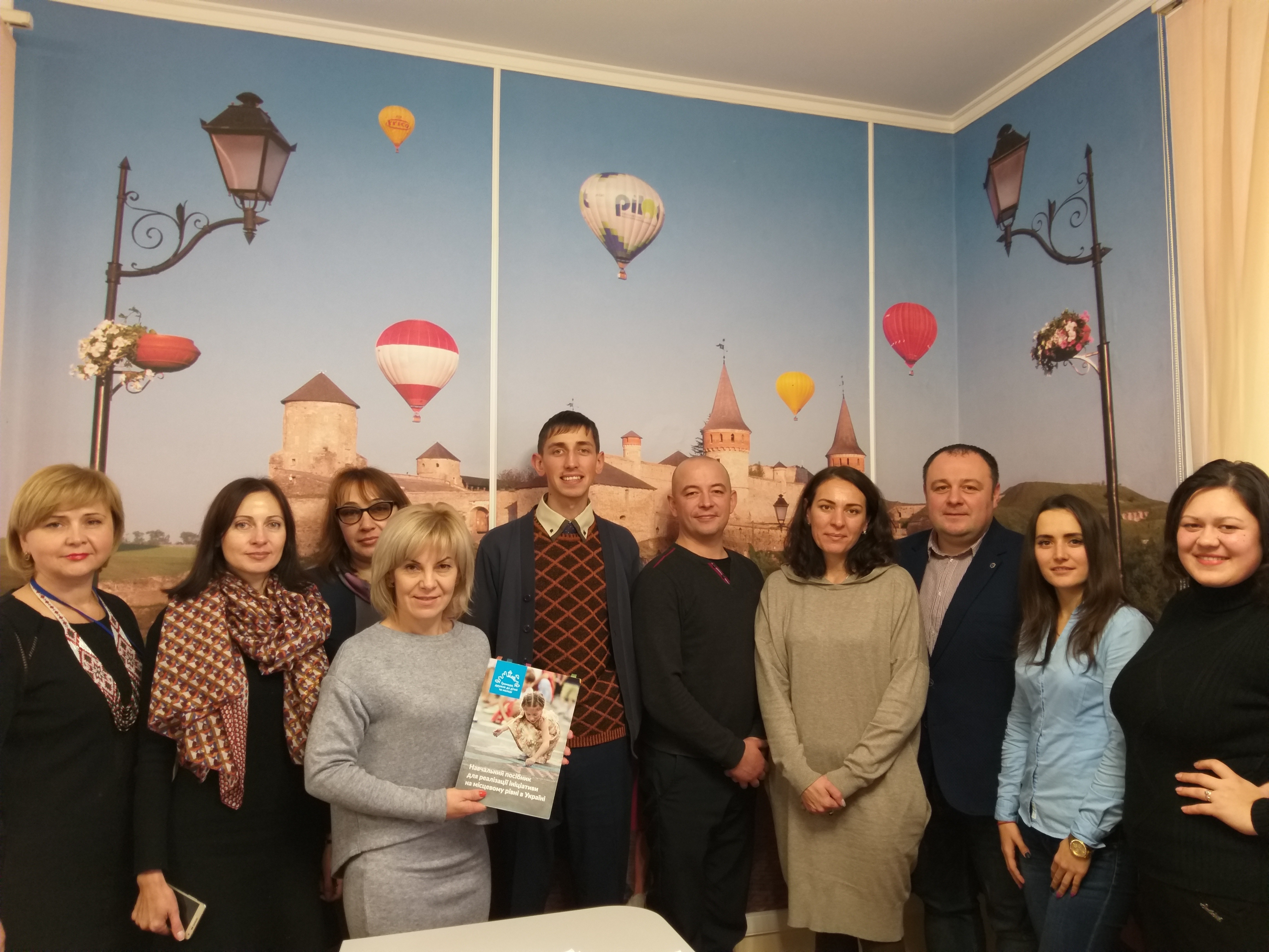 "A working meeting in the city of Kamenets-Podolsky on the implementation of the UNICEF ""СYFC"" initiative."