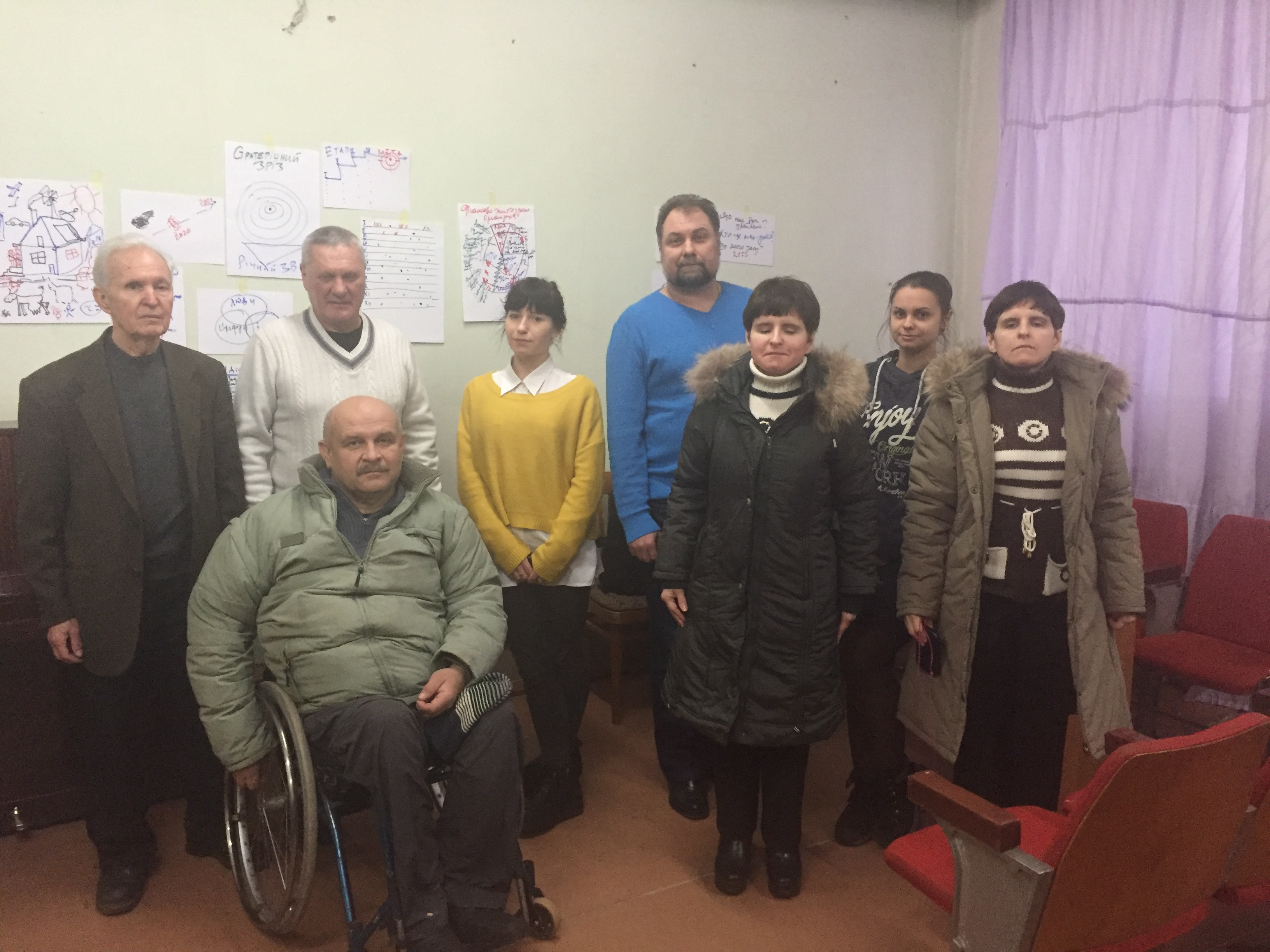 Strategic Planning of the Blind Society in Odessa
