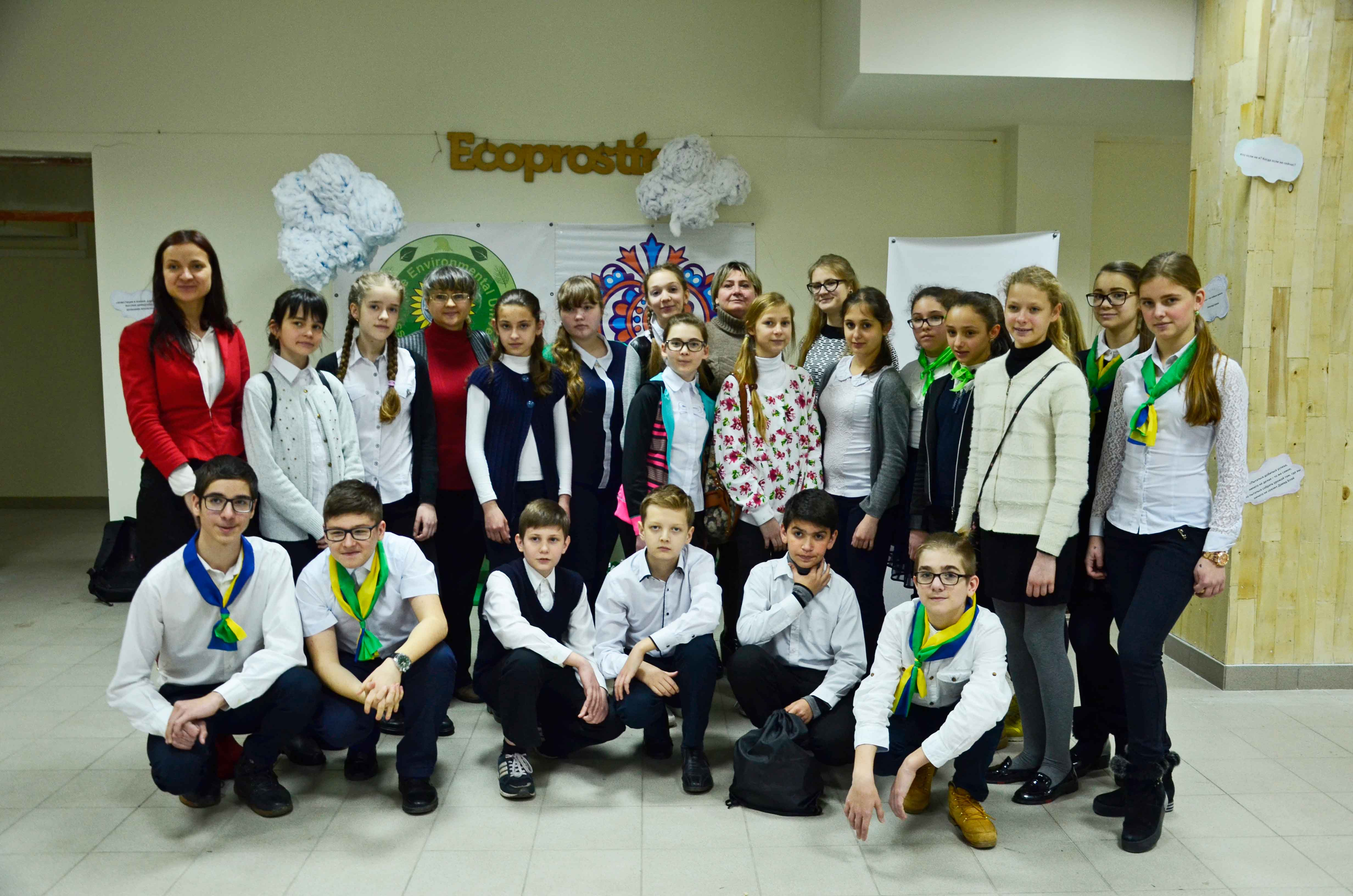Results of the Eco Forum for Schoolchildren