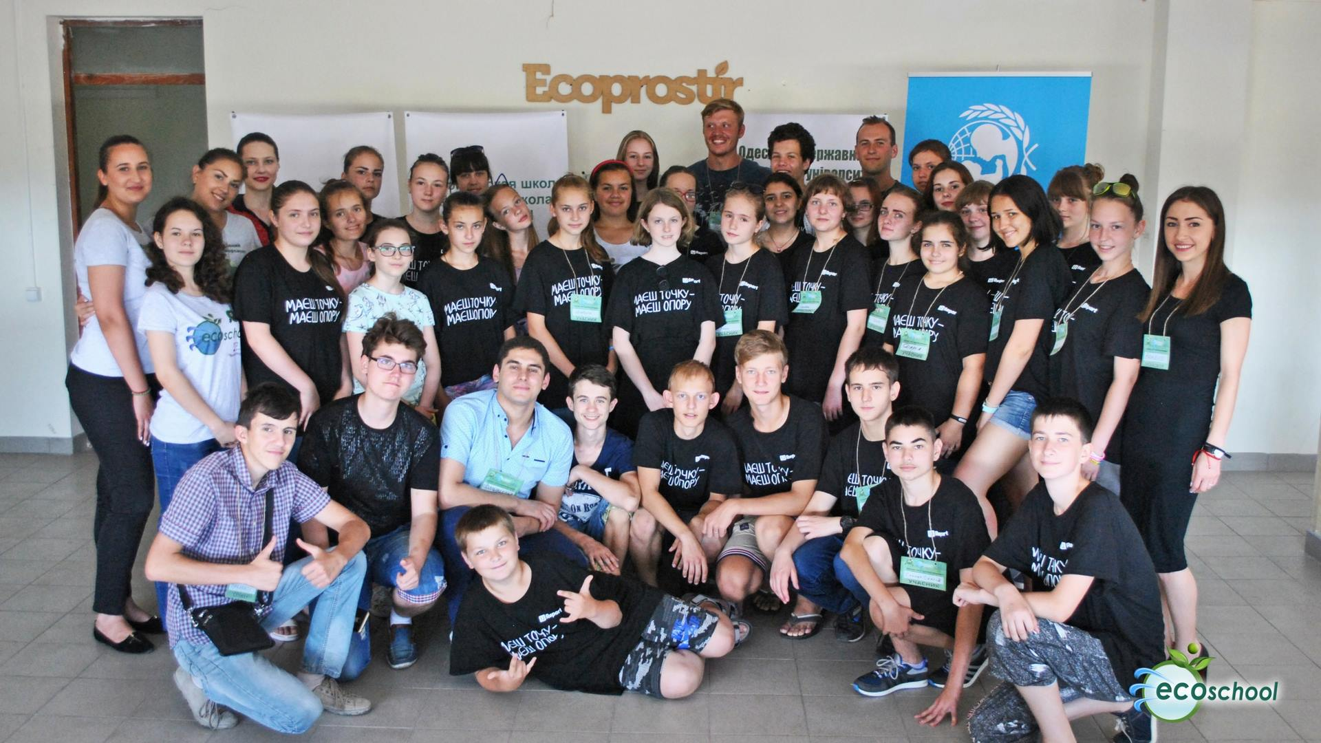 Летняя школа «EcoSchool – 2017: Sustainable development»